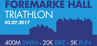 ENTRIES ARE STILL AVAILABLE